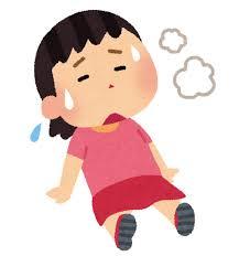 疲れている子供のイラスト(女の子) | かわいいフリー素材集 いらすとや