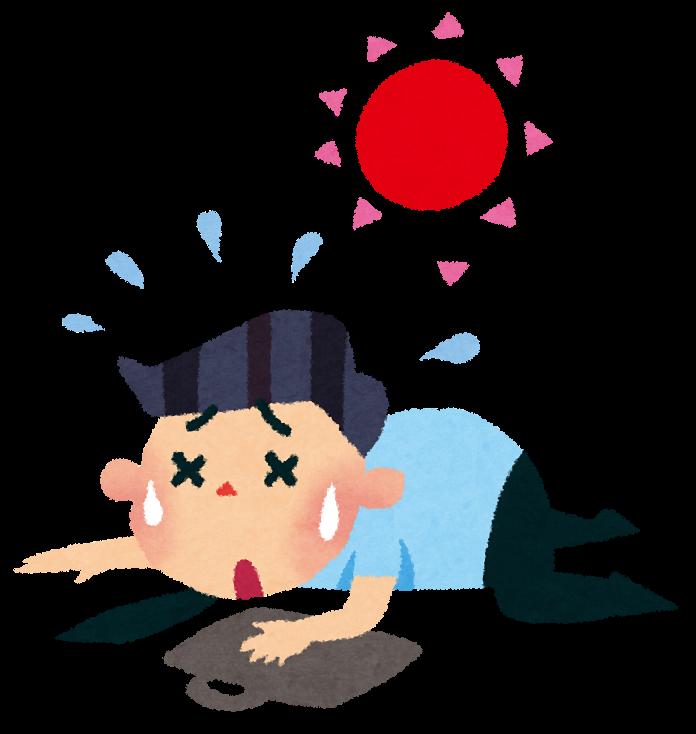 夏バテのイラスト「倒れるサラリーマン」   かわいいフリー素材集 ...