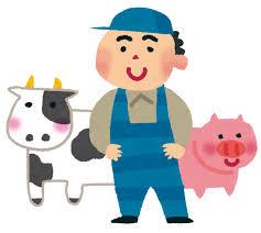 畜産農家のイラスト | かわいいフリー素材集 いらすとや