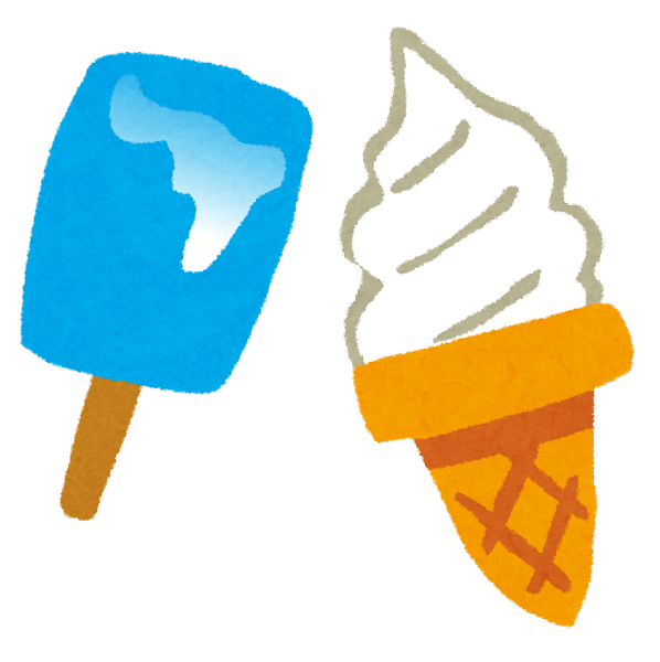 暑中お見舞いのイラスト「アイスクリーム」 | かわいいフリー素材集 ...