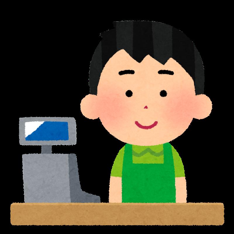 コンビニ・スーパーマーケットのレジのイラスト(男性) | かわいい ...