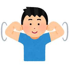 肩回し運動のイラスト(男性) | かわいいフリー素材集 いらすとや