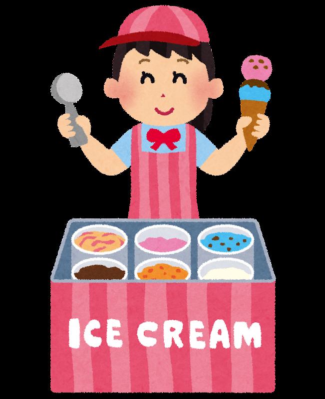アイスクリーム屋さんのイラスト | かわいいフリー素材集 いらすとや