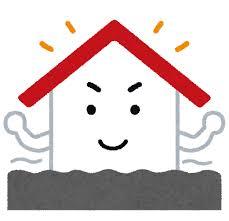 耐震住宅のイラスト   かわいいフリー素材集 いらすとや