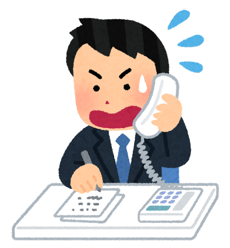 電話対応に追われる会社員のイラスト(男性) | かわいいフリー素材集 ...