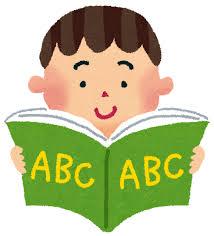 英語を勉強する男の子のイラスト | かわいいフリー素材集 いらすとや