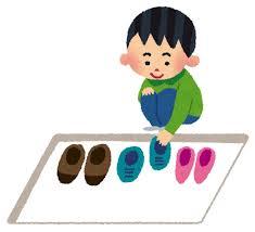 玄関のイラスト「靴をそろえる男の子」 | かわいいフリー素材集 いらすとや