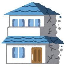 欠陥住宅のイラスト | かわいいフリー素材集 いらすとや