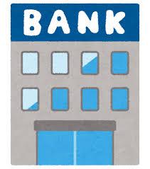 銀行のイラスト(お金) | かわいいフリー素材集 いらすとやの画像