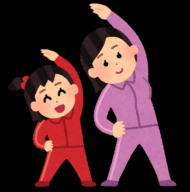 体操をする親子のイラスト   かわいいフリー素材集 いらすとや