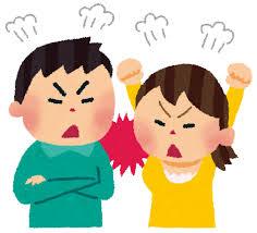 喧嘩のイラスト「カップル喧嘩・痴話喧嘩」 | かわいいフリー素材集 ...