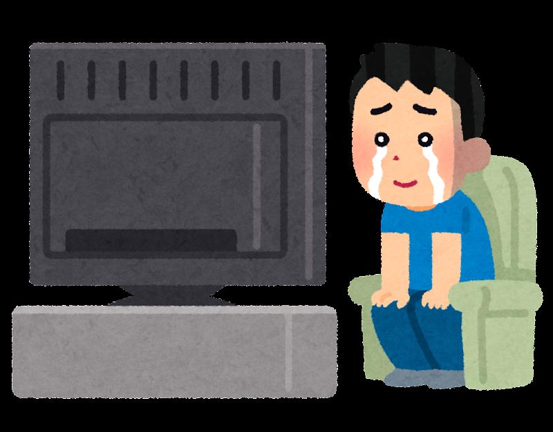 泣きながらテレビを見る人のイラスト(男性) | かわいいフリー素材集 ...