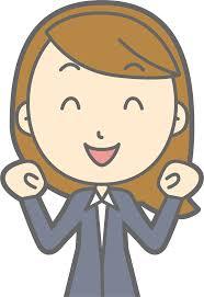 フリーイラスト] ワクワクする女性会社員 - パブリックドメインQ:著作 ...