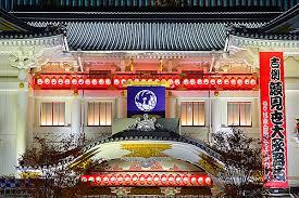 11月21日「歌舞伎座開業記念日」~歌舞伎座128歳のお誕生日です ...