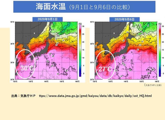 今後の「台風」 最強クラスに発達する可能性 南の海面水温30℃(日直予報 ...