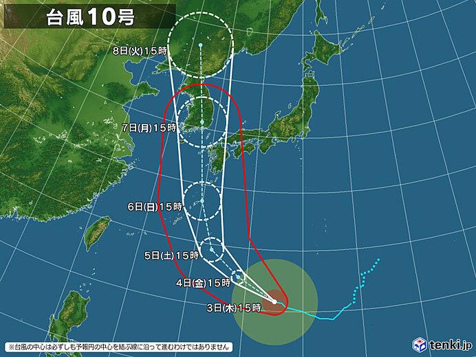 台風10号 猛烈な勢力へ 記録的な暴風や大雨の警戒エリアは?(日直予報士 ...