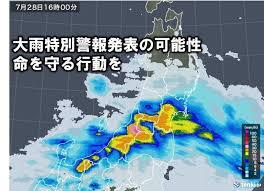 東北 大雨特別警報発表の可能性 命を守る行動を(日直予報士 2020年07月 ...