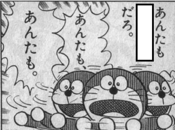 同じ穴のムジナの面白ネタ・写真(画像)の人気まとめ【タグ】 - ボケて ...