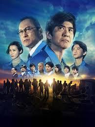 映画「Fukushima 50」公式サイト|2020.11.6(金)Blu-ray&DVD Release!の画像
