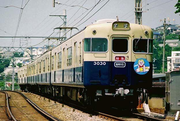 山陽電鉄3000系に紺色と黄色の復刻カラー…オリジナルの鋼製車3030号 7 ...