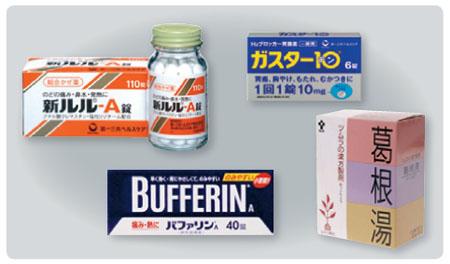 インターネットでの医薬品販売規制へ | 日経クロステック(xTECH)