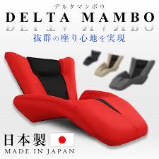 デザイン座椅子【DELTA MANBO-デルタマンボウ-】(一人掛け 日本製 ...
