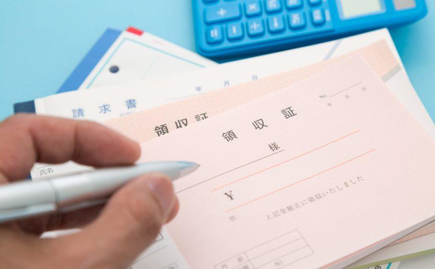 領収書の書き方|記載内容・但し書の意味・印紙の有無|税理士検索freee