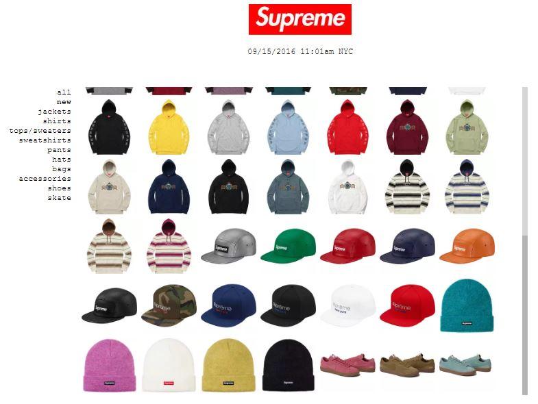 Supreme Online Storeで9/17(土)に発売予定のアイテム画像【Nike SB ...