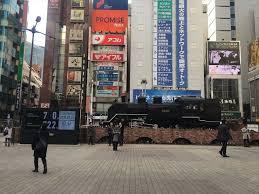 SL広場|東京待ち合わせ場所ナビ