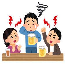 イッキ飲みの強要 | 一般民事・商事・家事事件 | 鳥取市の弁護士・法律 ...
