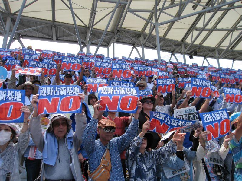 コラム】沖縄から眺望できる「国民的思考停止」という病の風景ーー ...