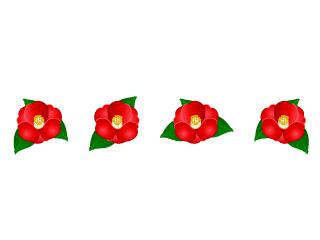 まとめ】椿の花の無料イラスト素材集 イラストイメージ
