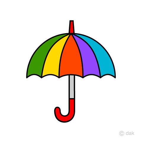 カラフルな傘イラストのフリー素材|イラストイメージ