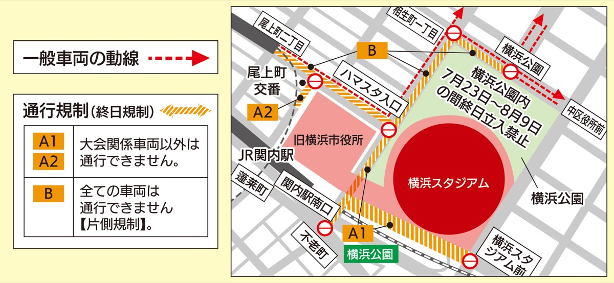 横浜スタジアム周辺 7月11日から交通規制 東京2020大会で ...