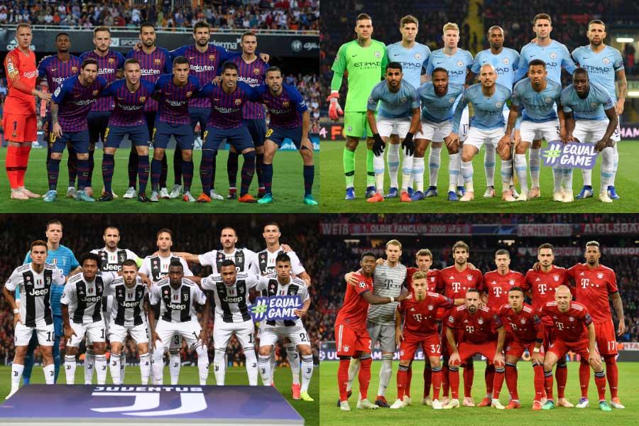 欧州スーパーリーグ構想」が再燃か 2021年開幕、16クラブ参戦と暴露 ...