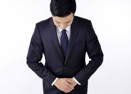 気は重いが、誠意は伝わりやすい! 「対面」でのお詫びマナー11 ...