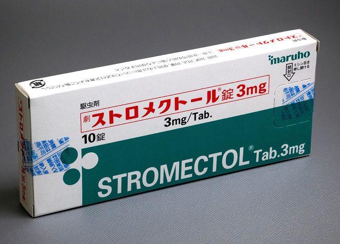 イベルメクチンこそ新型コロナの特効薬」を信じてはいけない5つの理由 ...