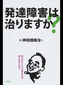 日本のフロイト」 臨床知の宝庫|好書好日