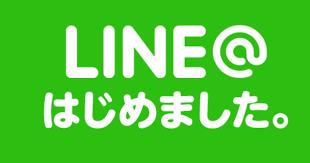 VIETJOベトナムニュース、LINE@(ラインアット)はじめました [生活 ...