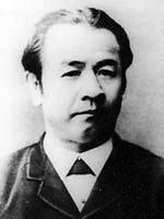 渋沢栄一 - 経歴 - Weblio辞書