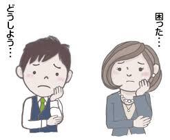 労務改善Q&A(令和2年12月4日更新) | 高知県庁ホームページ