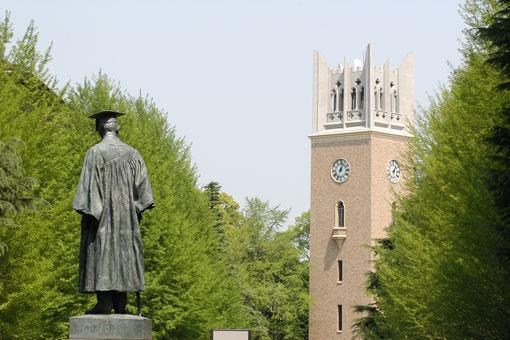 早稲田大学/大学トップ(願書請求・出願)|マナビジョン|Benesseの ...