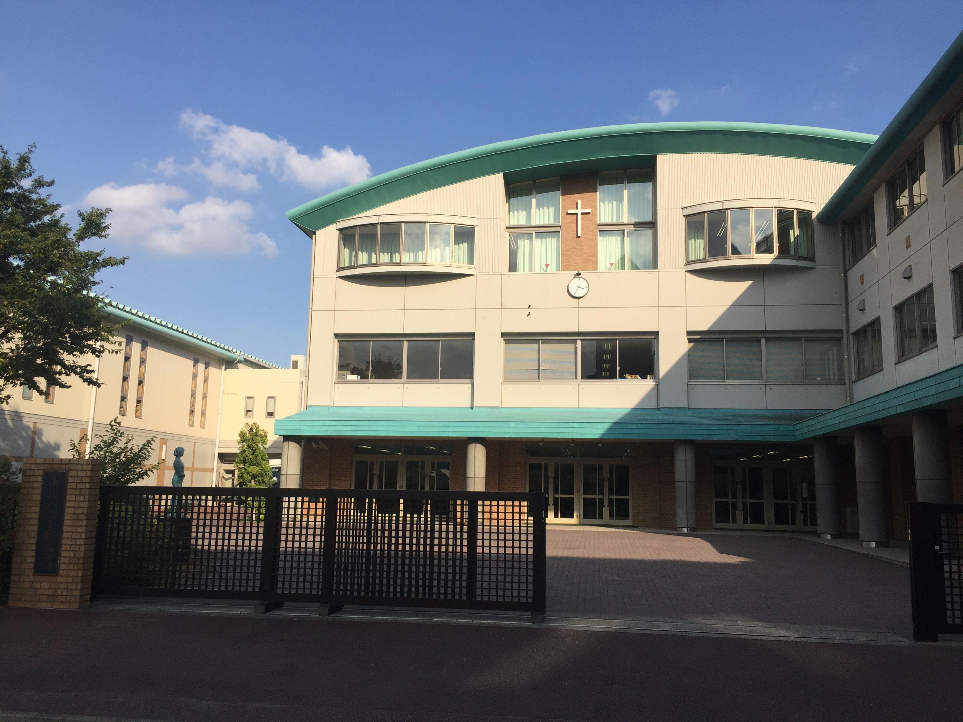玉川聖学院高等部(東京都)の評判   みんなの高校情報
