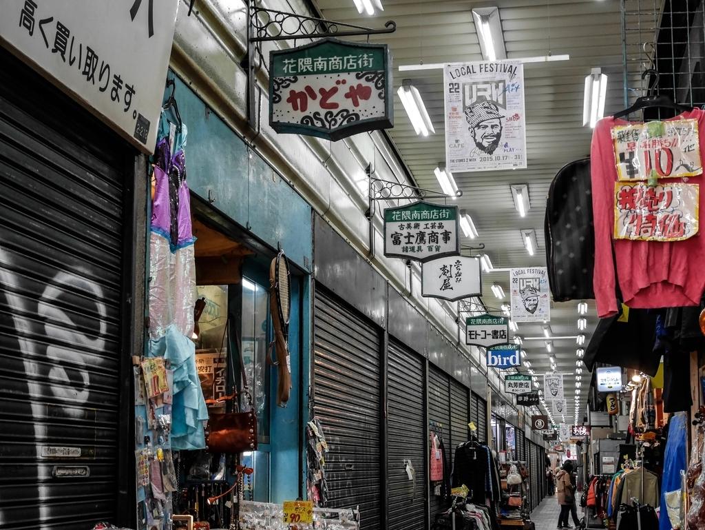 写真多め】神戸・元町高架下はカメラ好きなら絶対訪れるべき撮影 ...