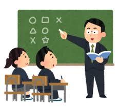 体験談】教育実習を大成功させる4つのコツ - 今日やれば、今日伸びる。