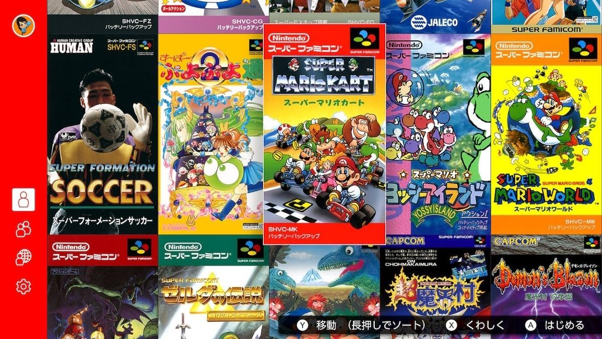本日配信開始!『スーパーファミコン Nintendo Switch Online ...