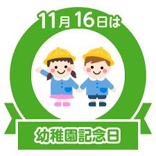 今日は幼稚園記念日*タイの日系幼稚園教諭?   + つれづれ in タイ ...