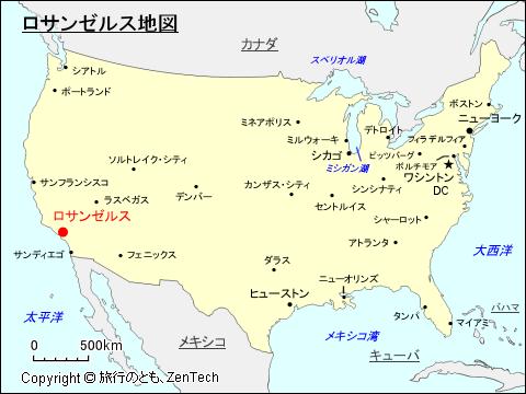 アメリカ合衆国:ロサンゼルス - 旅行のとも、ZenTech