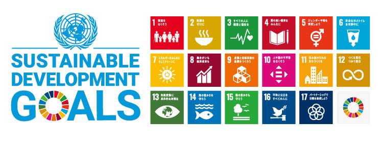 2030アジェンダ | 国連広報センター