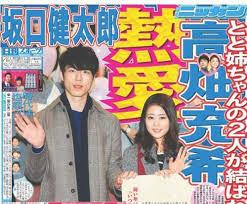2021最新】坂口健太郎の歴代彼女を調査!高畑充希と同棲からの結婚はある?